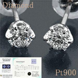 ダイヤモンド 0.3ctUP ピアスSI-1 Dカラー EXCELLENT(エクセレント)H&C ハート&キューピットの眩い輝き!Pt900(プラチナ)【鑑定書付】【送料無料】 10P03Dec16