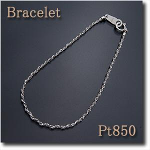 ブレスレット Pt850(プラチナ) プラチナを編み込んだデザイン♪ 強度に優れたシンプル スタイリッシュタイプ PT/pt【送料無料】 10P03Dec16