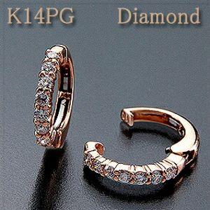 イヤリング ピアリング ダイヤモンド 0.30ct K14PG(ピンクゴールド) ついにダイヤ&ピンクゴールドが登場! リバーシブルタイプk14/14金【送料無料】 P20Feb16 10P03Dec16