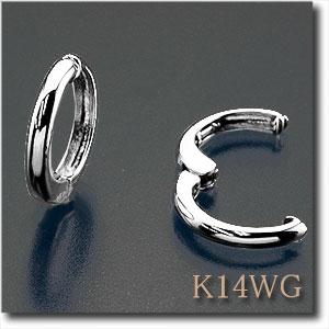 イヤリング ピアリング K14WG(ホワイトゴールド) シンプルフープタイプ ランキング入賞の人気商品です!k14/14金【送料無料】 10P03Dec16