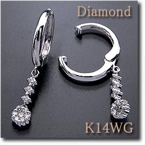 イヤリング ピアリング ダイヤモンド 0.30ct K14WG(ホワイトゴールド)&K18WG(ホワイトゴールド)ランキング入賞の人気商品です!k14/14金 k18/18金 【送料無料】 10P03Dec16