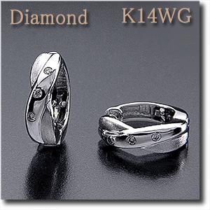 イヤリング ピアリング ダイヤモンド 0.06ct K14WG(ホワイトゴールド) 高貴に輝くスリーストーンダイヤ! k14/14金【送料無料】 10P03Dec16