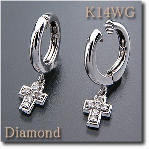 イヤリング ピアリング クロスモチーフ ダイヤモンド 0.12ct K14WG(ホワイトゴールド) 耳たぶの下でゆらゆら揺れる!【十字架】k14/14金【送料無料】 10P03Dec16