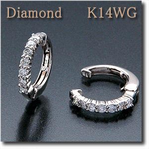 イヤリング ピアリング ダイヤモンド 0.20ct K14WG(ホワイトゴールド) ランキング入賞の人気商品です!k14/14金【送料無料】 10P03Dec16