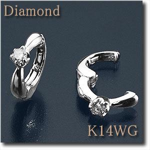 イヤリング ピアリング ダイヤモンド 0.10ct K14WG(ホワイトゴールド) ランキング上位入賞の人気商品です! プレゼント/k14/14金【送料無料】 10P03Dec16
