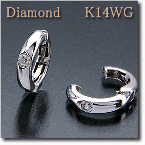 イヤリング ピアリング ダイヤモンド 0.10ct K14WG(ホワイトゴールド) 埋め込み一粒ダイヤ k14/14金【送料無料】 10P03Dec16