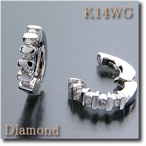 イヤリング ピアリング ダイヤモンド 0.20ct K14WG(ホワイトゴールド) こだわりの洗練されたデザイン【k14/14金】【送料無料】 10P03Dec16