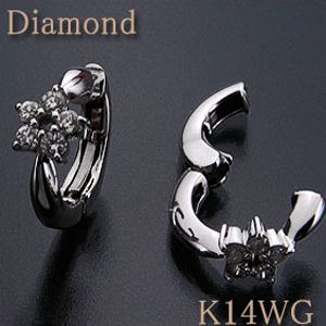 イヤリング ピアリング ダイヤモンド 0.34ct K14WG(ホワイトゴールド) 耳たぶにダイヤのお花が咲きます!女性スタッフ一押しデザイン【フラワー】【送料無料】【k14/14金】 10P03Dec16