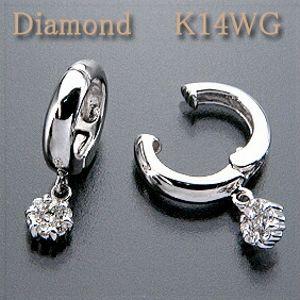 イヤリング ピアリング ダイヤモンド 0.20ct K14WG(ホワイトゴールド) &K18WG(ホワイトゴールド) ランキング入賞の人気商品です!【花】【送料無料】k18/18金 k14/14金 10P03Dec16