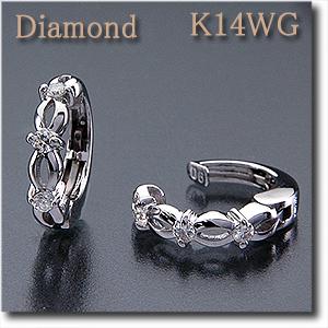 イヤリング ピアリング ダイヤモンド 0.12ct K14WG(ホワイトゴールド) 網目模様とダイヤの品よいデザイン!【送料無料】k14/14金 10P03Dec16