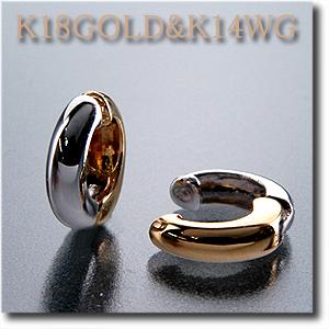 耳が痛くないフィット感 イヤリング ピアリング 一番小さいサイズ K18(ゴールド)& K14WG(ホワイトゴールド) 小さくてカワイイ♪人気商品 リバーシブルでどんなシーンでも重宝しますgold/k18/18金 【送料無料】 10P03Dec16