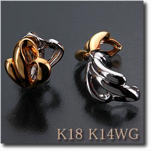 イヤリング ピアリング K18YG(イエローゴールド) &K14WG(ホワイトゴールド) 人気のリバーシブルタイプです! k18/18金 k14/14金【送料無料】 10P03Dec16