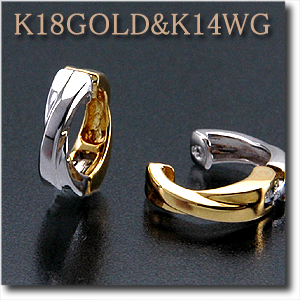 イヤリング ピアリング K18(ゴールド)& K14WG(ホワイトゴールド)リバーシブルが人気の秘密♪ランキング入賞の人気商品です!k14/14金 gold/k18/18金【送料無料】 10P05Dec15 10P03Dec16