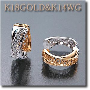 イヤリング ピアリング K18(ゴールド)&K14WG (ホワイトゴールド) 透かし模様のクロスタイプがついに登場! 豪華リバーシブル! gold/k18/18金 k14/14金 【送料無料】 10P11Mar16 10P03Dec16