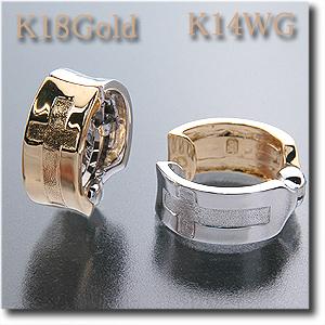 イヤリング ピアリングリバーシブルタイプで重宝します! K18(ゴールド)&K14WG(ホワイトゴールド)さりげないクロスデザインgold/k18/18金 k14/14金 【送料無料】 10P03Dec16