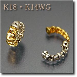 イヤリング ピアリングK18(ゴールド)&K14WG(ホワイトゴールド)リバーシブルタイプ gold/k18/18金 k14/14金【送料無料】 10P03Dec16