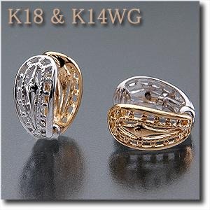 イヤリング ピアリング K18(ゴールド)& K14WG(ホワイトゴールド) 透かし模様の人気リバーシブル! NEWデザインのピアリング GOLD/gold/k18/18金 k14/14金【送料無料】 10P03Dec16