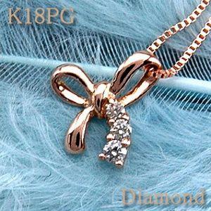 【即納&大特価】 リボンモチーフ(りぼん) ペンダントネックレス ダイヤモンド 0.03ct K18PG(ピンクゴールド) チェーンが外せてトップとしても使える♪k18/18金【送料無料】 10P03Dec16, カツラオムラ b97ebab3