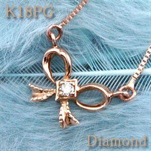 リボンモチーフ(りぼん) ペンダントネックレス ダイヤモンド 0.014ct K18PG(ピンクゴールド)/18金 アンティークなリボンがとってもカワイイ♪【送料無料】 10P03Dec16