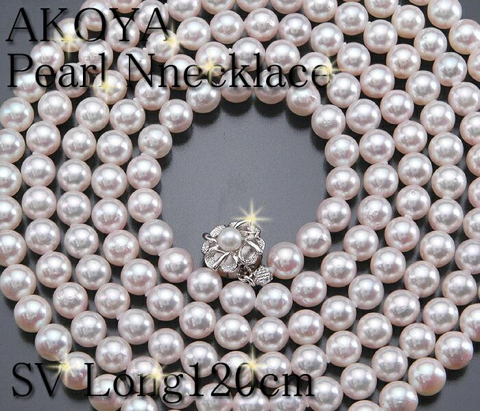 お試し価格! 新日本真珠研究所【鑑定保証付】 あこや本真珠(アコヤ)6.5mm~7.0mmパールネックレス ロングタイプ120cm(セミバロック) カラー:ホワイト系★ランキング入賞商品★ 10P03Dec16