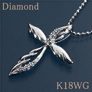 ダイヤモンド約0.05ct K18WGクロスペンダントネックレス【送料無料】 10P03Dec16