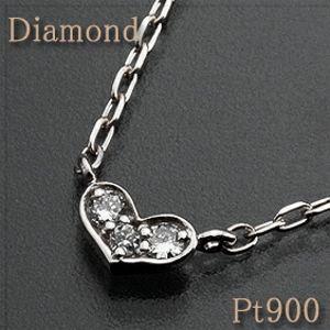 ハートモチーフペンダントネックレス ダイヤモンド 0.05ct Pt900/Pt850(プラチナ)/PT/pt 3石のダイヤモンドこだわりのデザイン 小さなハートがとってもカワイイ♪【送料無料】 10P03Dec16
