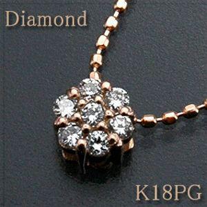 フラワーモチーフ ペンダントネックレス ダイヤモンド 0.10ct K18PG(ピンクゴールド) 小ぶりなトップがとってもカワイイ♪【花】【k18/18金】【送料無料】 10P03Dec16