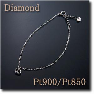 ブレスレット ダイヤモンド0.02ct Pt900/Pt850(プラチナ)曲線が美しいハートモチーフPT/pt【送料無料】【オープンハート】 10P03Dec16