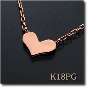 ペンダントネックレス ハートモチーフK18PG(ピンクゴールド) ハートのプレートがとっても可愛い!【k18/18金】 10P03Dec16