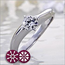 婚約指輪 エンゲージリング! 卸直営!ダイヤモンド 0.326ct Hカラー SI2 EXCELLENT H&C  プラチナ(Pt900)鑑定書付き ラウンドブリリアント ソリティア 立て爪