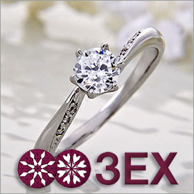 婚約指輪 エンゲージリング!  卸直営!ダイヤモンド 0.324ct  Dカラー VS2 EXCELLENT H&C 3EX   プラチナ(Pt900)鑑定書付き ラウンドブリリアント メレ 立て爪