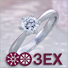 婚約指輪 エンゲージリング!  卸直営!ダイヤモンド 0.319ct  Fカラー VVS1 EXCELLENT H&C 3EX   プラチナ(Pt900)鑑定書付き ラウンドブリリアント ソリティア 立て爪