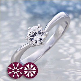 婚約指輪 エンゲージリング! 卸直営!ダイヤモンド 0.316ct Dカラー SI1 EXCELLENT H&C  プラチナ(Pt900)鑑定書付き ラウンドブリリアント ソリティア 立て爪