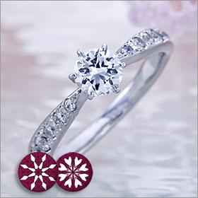 婚約指輪 エンゲージリング!  卸直営!ダイヤモンド 0.303ct  Gカラー SI2 EXCELLENT H&C   プラチナ(Pt900)鑑定書付き ラウンドブリリアント メレ 立て爪