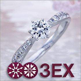 婚約指輪 エンゲージリング! 卸直営!ダイヤモンド 0.413ct Dカラー VS1 EXCELLENT H&C 3EX  プラチナ(Pt900)鑑定書付き ラウンドブリリアント メレ 立て爪