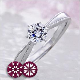 婚約指輪 エンゲージリング!  卸直営!ダイヤモンド 0.286ct  Fカラー SI2 EXCELLENT H&C   プラチナ(Pt900)鑑定書付き ラウンドブリリアント ソリティア 立て爪