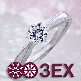 婚約指輪 エンゲージリング! 卸直営 0.309ct!ダイヤモンド 立て爪 0.309ct Dカラー ソリティア VS1 EXCELLENT H&C 3EX プラチナ(Pt900)鑑定書付き ラウンドブリリアント ソリティア 立て爪, charm:cd12b8b9 --- novoinst.ro