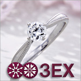 婚約指輪 エンゲージリング!  卸直営!ダイヤモンド 0.258ct  Eカラー VS1 EXCELLENT H&C 3EX   プラチナ(Pt900)鑑定書付き ラウンドブリリアント ソリティア 立て爪