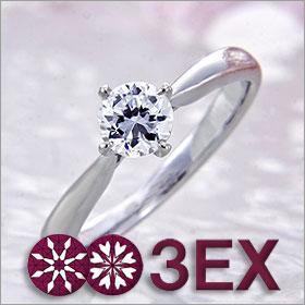 婚約指輪 0.346ct エンゲージリング! 卸直営 3EX!ダイヤモンド 0.346ct Fカラー VS2 EXCELLENT 立て爪 H&C 3EX プラチナ(Pt900)鑑定書付き ラウンドブリリアント ソリティア 立て爪, 株式会社 スバル:0422e8f9 --- novoinst.ro