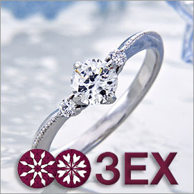 婚約指輪 エンゲージリング!  卸直営!ダイヤモンド 0.239ct  Gカラー VVS2 EXCELLENT H&C 3EX   プラチナ(Pt900)鑑定書付き ラウンドブリリアント メレ 立て爪
