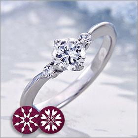 婚約指輪 エンゲージリング!  卸直営!ダイヤモンド 0.234ct  Eカラー SI2 EXCELLENT H&C   プラチナ(Pt900)鑑定書付き ラウンドブリリアント メレ 立て爪