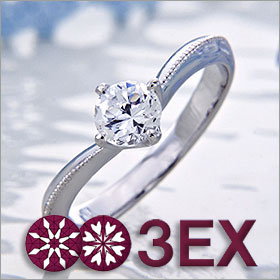 婚約指輪 エンゲージリング! 卸直営!ダイヤモンド 0.531ct Eカラー SI1 EXCELLENT H&C 3EX  プラチナ(Pt900)鑑定書付き ラウンドブリリアント ソリティア 立て爪