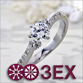 都内で 婚約指輪 エンゲージリング VS1! 卸直営!ダイヤモンド Fカラー 0.270ct 0.270ct Fカラー VS1 EXCELLENT H&C 3EX プラチナ(Pt900)鑑定書付き ラウンドブリリアント メレ 立て爪, ベーグルワン:cba9f4b1 --- oceanmediaservices.com