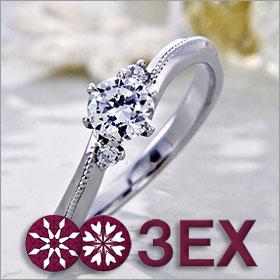 全ての 婚約指輪 エンゲージリング! 卸直営!ダイヤモンド 0.358ct Dカラー VS2 EXCELLENT H&C 3EX プラチナ(Pt900)鑑定書付き ラウンドブリリアント メレ 立て爪, マルエツ f363c2d0