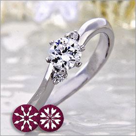 婚約指輪 エンゲージリング! 卸直営!ダイヤモンド 0.208ct Eカラー SI2 EXCELLENT H&C  プラチナ(Pt900)鑑定書付き ラウンドブリリアント メレ 立て爪