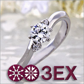 婚約指輪 エンゲージリング!  卸直営!ダイヤモンド 0.203ct  Fカラー VVS1 EXCELLENT H&C 3EX   プラチナ(Pt900)鑑定書付き ラウンドブリリアント メレ 立て爪
