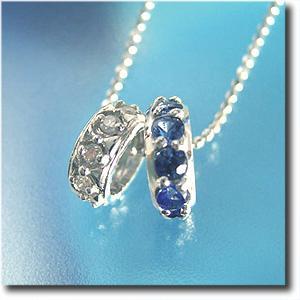 ペンダントネックレスダイヤモンド 約0.09ct&サファイアK18WG(ホワイトゴールド)/k18/18金(プチネックレス)【送料無料】 10P03Dec16