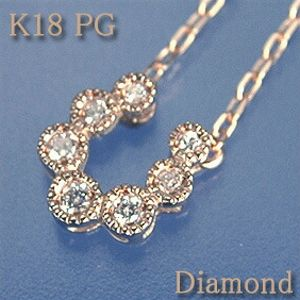 馬蹄 ペンダントネックレスダイヤモンド 0.08ct K18PG(ピンクゴールド)/k18/18金ミル打ちアンティーク調デザイン【馬てい】【送料無料】 10P03Dec16