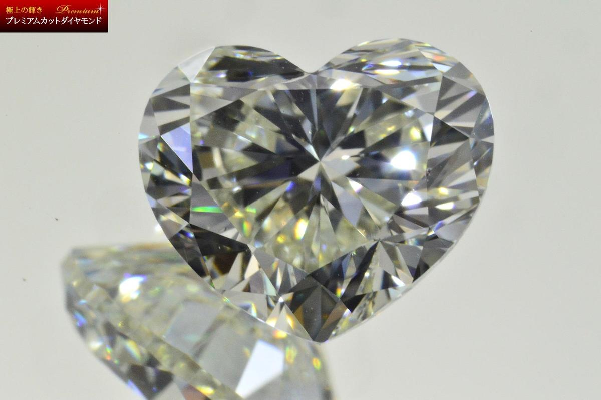 process from to cut honey encyclopedia sparkling stone follow shape the rough heart this diamond color for