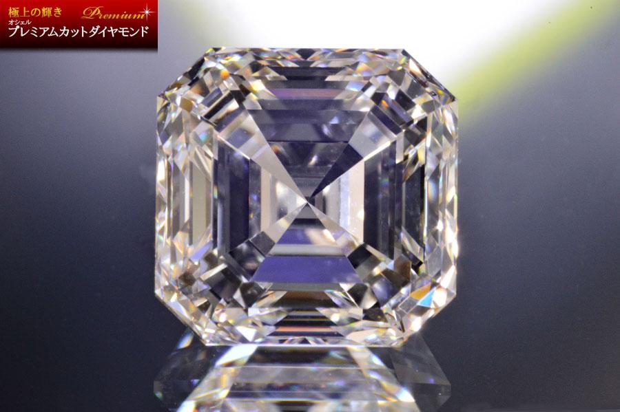 1カラットアッシャーカットダイヤDカラーVVS1Ms.ノーブルな輝きと心が洗われる透明感ダイヤGIA鑑定書ダイヤ鑑別書